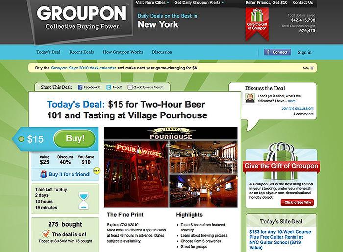 Un blog sur WordPress devenu le MVP de Groupon.